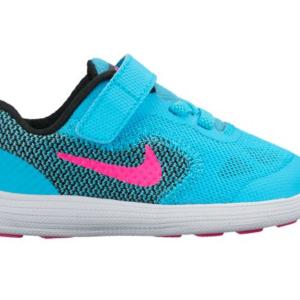 17-27 Nike gyerekcipő