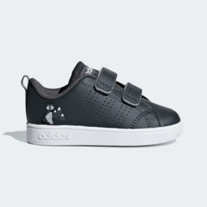 22-27 Adidas gyerekcipő