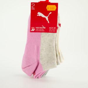 Puma Gyerek zoknik